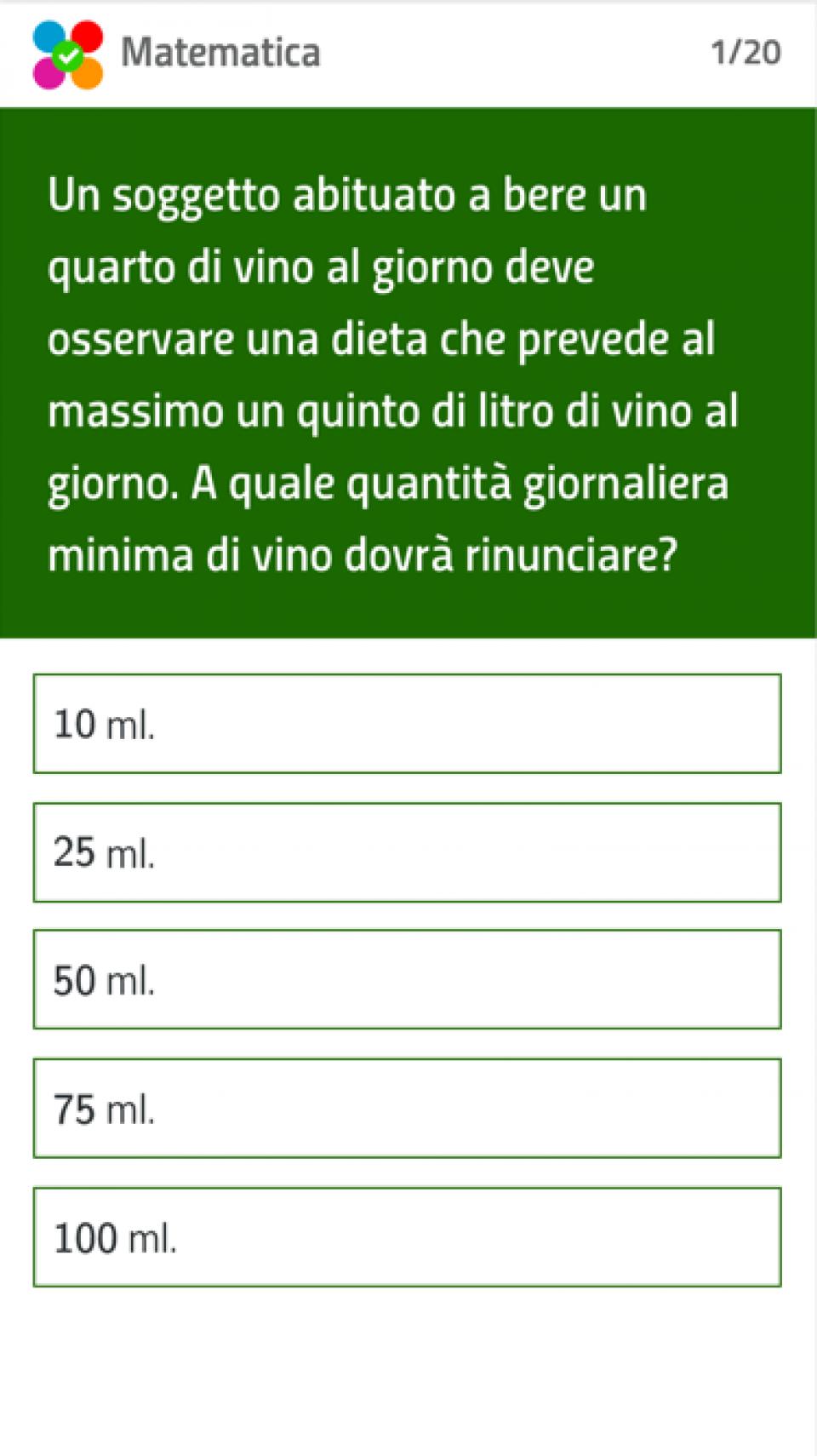 chialab-zanichelli-universitapp-app-03.png