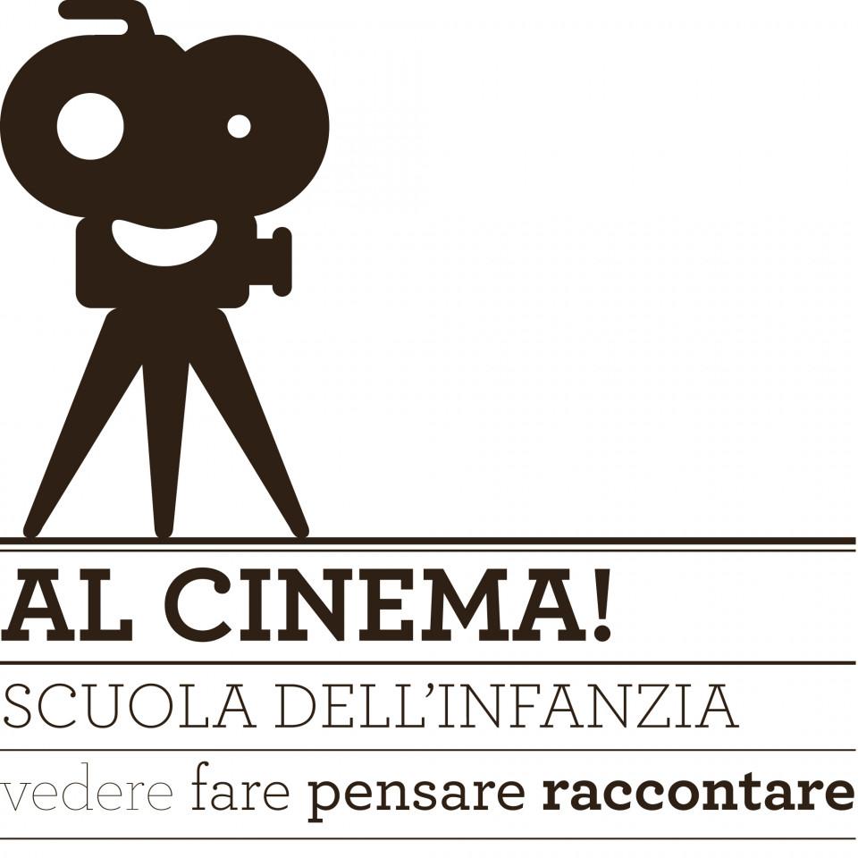 alcinema_logo.jpg